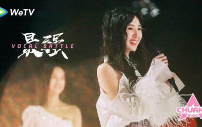 "WeTV ชวนทำความรู้จัก ""เนเน่-พรนับพัน พรเพ็ญพิพัฒน์""  สาวไทยหนึ่งเดียวบนเวทีเฟ้นหา Girl Group ระดับเอเชีย ""CHUANG 2020"" เจ้าของโมเม้นต์สุดปัง! โชว์เสียงร้องละมุนสะกดผู้ชมได้ดั่งต้องมนต์"