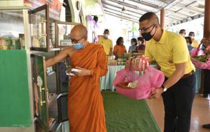 ตู้ปันสุข…แบ่งปันช่วงโควิด-19 นางปิยนุช ศรีสุข. วัฒนธรรมจังหวัดพังงา ร่วมกับ สภาวัฒนธรรมจังหวัดพังงา ธนาคารกสิกรไทย ,ผู้แทนมูลนิธิเวิร์คพอยท์และเครือค่ายองค์กรทุกภาคส่วน ได้ร่วมถวายตู้กับข้าว
