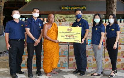 บริษัท วันไทยอุตสาหกรรมการอาหาร จำกัด ส่งรอยยิ้มและความอิ่มอร่อยสู้ภัยโควิด-19 มอบเงินและผลิตภัณฑ์ ยำยำ จากแคมเปญ #ยำยำส่งยิ้ม แก่มูลนิธิวัดสวนแก้ว