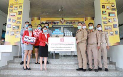 ภาคเอกชนมอบหน้ากากอนามัยและแอลกอฮอล์ให้จังหวัดระนองใช้ฆ่าเชื้อและป้องกันไวรัส COVID-19 บริษัท เอ็มจี เซลส์ (ประเทศไทย) จำกัด สาขาระนอง มอบแอลกอฮอล์และหน้ากากอนามัยให้จังหวัดระนองใช้ฆ่าเชื้อและป้องกันไวรัส COVID-19