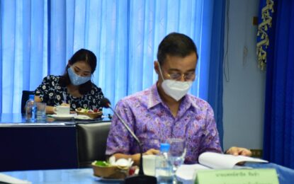 จังหวัดระนองประชุมคณะอนุกรรมการความปลอดภัย อาชีวอนามัยและสภาพแวดล้อมในการทำงาน