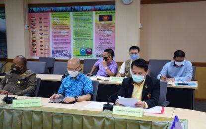 จังหวัดระนองประชุมคณะกรรมการโรคติดต่อเชื้อไวรัสโคโรนา 2019 (Covid-19)ครั้งที่ 23/2563