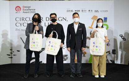 กระทรวงพาณิชย์สร้างความเชื่อมั่นกระตุ้นตลาด จัดนิทรรศการแสดงผลงานนักออกแบบไทย  DEmark Show 2020