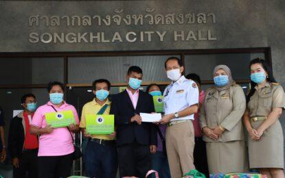 สมาคมประชาคมคนตาบอดไทย มอบถุงยังชีพและเงินสดให้กับผู้พิการทางสายตาที่ได้รับผลกระทบจากการแพร่ระบาดของไวรัสโควิด-19 ในพื้นที่จังหวัดสงขลา กว่า 800 คน