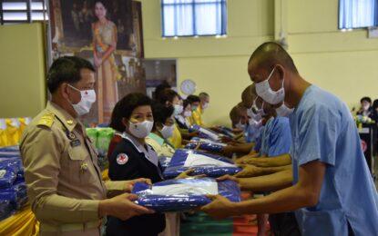 สำนักงานเหล่ากาชาดจังหวัดจันทบุรี ร่วมกับสภาสังคมสงเคราะห์แห่งประเทศไทย ในพระบรมราชูปถัมภ์ จัดโครงการเลี้ยงอาหารผู้ต้องขัง และโครงการน้ำพระทัยพระราชทานส่วนภูมิภาค สภาสังคมสงเคราะห์ฯ 76 จังหวัด ประจำปี 2563