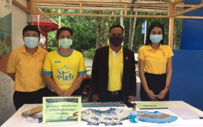 งานมหกรรมสุขภาพดี หาดใหญ่ไทยแลนด์ 4.0 เริ่มเปิดแล้ว