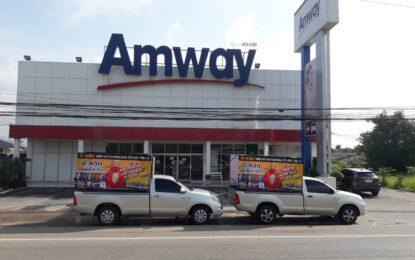 กระบี่   โอดี้ F.M.มีเดีย ประเทศไทย77 จังหวัด          บริการสื่อโฆษณาครบวงจร 77 จังหวัดทั่วประเทศไทย (รวมกรุงเทพฯทั้งหมด)