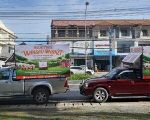ภูเก็ต  โอดี้ F.M.มีเดีย ประเทศไทย77 จังหวัด          บริการสื่อโฆษณาครบวงจร 77 จังหวัดทั่วประเทศไทย (รวมกรุงเทพฯทั้งหมด)