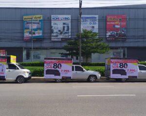 หาดใหญ่  โอดี้ F.M.มีเดีย ประเทศไทย77 จังหวัด          บริการสื่อโฆษณาครบวงจร 77 จังหวัดทั่วประเทศไทย (รวมกรุงเทพฯทั้งหมด)