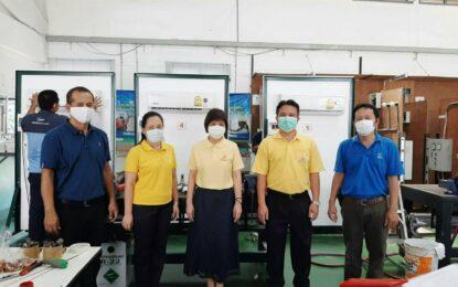 สำนักงานพัฒนาฝีมือแรงงานลำพูน ทดสอบมาตรฐานฝีมือแรงงานแห่งชาติ สาขา เครื่องปรับอากาศในบ้านและการพาณิชย์ขนาดเล็ก ระดับ 2