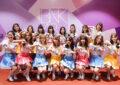 """บริษัท อินดิเพนเด้นท์ อาร์ทิสท์ เมเนจเม้นท์ จำกัด  iAM (ไอแอม) ดูแลบริหารงานศิลปินไอดอลหญิงวง BNK48 ในประเทศไทย เดินหน้าจัดรอบการแสดงสำหรับสื่อมวลชน เพื่อชมการแสดงสเตจใหม่สุดพิเศษศิลปินไอดอลหญิงวง BNK48 คือ Team NV 1st  Stage """"Theater no Megami"""" และ Team BIII 2nd Stage """"Saishuu Bell ga Naru""""  ณ BNK48 The Campus ชั้น 4 ศูนย์การค้า เดอะมอลล์บางกะปิ"""