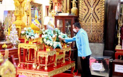 พิธีเจริญพระพุทธมนต์เพื่อถวายพระพรชัยมงคล เนื่องในโอกาสวันเฉลิมพระชนมพรรษา สมเด็จพระนางเจ้าสิริกิติ์ พระบรมราชินีนาถ พระบรมราชชนนีพันปีหลวง 12 สิงหาคม 2563