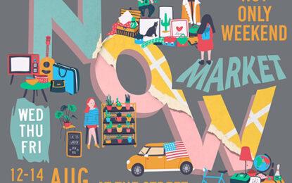 """""""เดอะ สตรีท รัชดา"""" ชวนนักช้อปเที่ยวตลาดนัดวันธรรมดา  ยกกองทัพสินค้าสไตล์วินเทจ มาไว้ที่งาน NOW weekday flea market"""