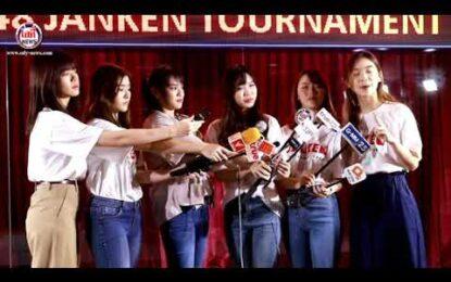 BNK48 เตรียมเซอร์ไพร์ส ให้แฟนคลับหายคิดถึง ในงาน BNK48 JANKEN เป่ายิ้งฉุบ