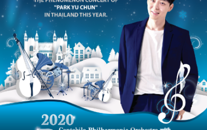 """เตรียมพบกับ """"ปาร์ค ยูชอน"""" ในคอนเสิร์ต 2020 Cantabile Philharmonic Orchestra with Park Yu Chun ในช่วงเทศกาลแห่งความสุขสิ้นปีนี้"""