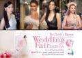 ปังปุริเย่!! Wedding Fair 2020 by NEO ชวนใบเฟิร์น-แนท-แซมมี่-คาริสา โชว์สเต็ปเดินแบบชุดเจ้าสาวสะกดทุกสายตา