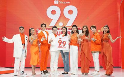 เรื่องฮาเยอะมาก! รวมภาพมหกรรมความฮาจาก มิน พีชญา – ไมค์ ภัทรเดช  และเหล่าทัพดาราใน Shopee 9.9 Super Game Show พร้อมประกาศความสำเร็จในมหกรรมช้อปแห่งชาติ Shopee 9.9 Super Shopping Day