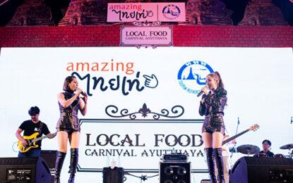 """""""นิว-จิ๋ว-ศรราม น้ำเพชร"""" พาช้อป ชิม ชิล ตลอด 3 วันเต็ม ไปกับบรรยากาศย้อนยุค                                                                                     ของกิจกรรม """"บุพเพอาละวาด"""" ในงาน  """"Local Food Carnival Ayutthaya"""""""
