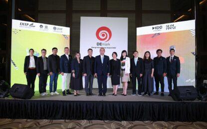 กระทรวงพาณิชย์มอบรางวัลสินค้าไทยที่มีการออกแบบดีปี 2563 Design Excellence Award 2020 (DEmark)