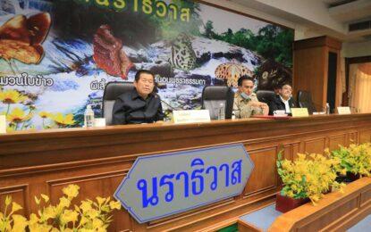 นิพนธ์ ฯ มท.2  ลงพื้นที่ นราธิวาสเตรียมแผนรับมืออุทกภัย-ภัยแล้ง-ไฟป่าพรุ พร้อม กำชับ เร่งรัดเดินสำรวจออกโฉนดฯ และแก้ไขปัญหาที่ดินของรัฐทับซ้อนที่ดินประชาชน พร้อม ผลักดันการก่อสร้างรั้วตามแนวชายแดนไทย-มาเลย์เต็มพื้นที่