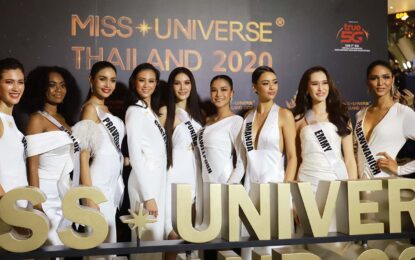 เปิดตัว Miss Universe Thailand 2020 รอบ 30 คนสุดท้าย กลางไอคอนสยาม
