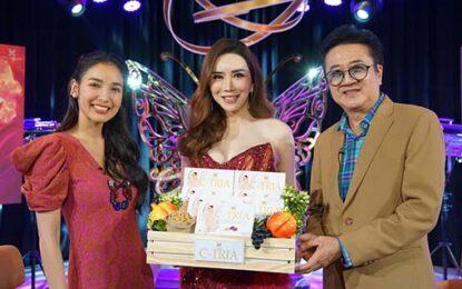 """แอน จักรพงษ์ เผยหมดเปลือก จุดกำเนิดความงาม  ผู้หญิงข้ามเพศที่สวยจนติดโพลระดับประเทศของไทย ใน """"ตีสิบเดย์"""""""