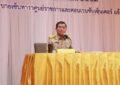 นิพนธ์ ฯ มท.2 ย้ำ อธิบดี ผู้ว่าฯทั่วประเทศ คนมหาดไทย ต้องทำได้ทุกอย่าง เพื่อ บำบัดทุกข์ บำรุงสุข แก่พี่น้องประชาชน
