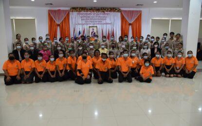 มูลนิธิคุณพุ่ม มอบทุนการศึกษาแก่เด็กพิเศษ ในจังหวัดจันทบุรีจำนวน 102 ทุน แบ่งเบาภาระผู้ปกครอง ส่งเสริมการศึกษาของเด็กพิเศษ เยาวชนไทย