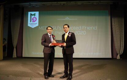ผู้ว่าราชการจังหวัดสงขลา เข้าร่วมรับรางวัล Med PSU's Devoted Friends of the Year 2020 ในงาน แพทยศาสตร์สงขลานครินทร์