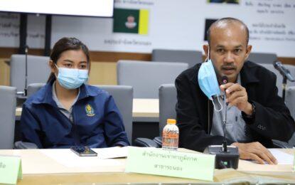 """จังหวัดระนองประชุมร่วมมหาดไทยผ่านวิดีโอคอนเฟอเรนซ์เตรียมพร้อมรับมือผลกระทบ""""โนอึล"""""""