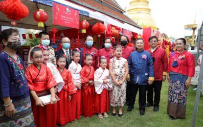 เริ่มแล้ว อบจ.ลำพูน นิทัศน์ ครั้งที่ 4 งานดี งานเด่น โชว์ผลงาน สู่ลูกหลานเยาวชนคนลำพูนส่งเสริมทักษะ (ด้านภาษาจีน) ส่งเสริมภาษาและวัฒนธรรมไทย-จีน 2563