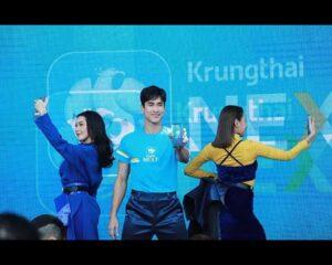 Krungthai NEXT วาวอัป