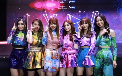 """""""LYRA"""" สร้างปรากฏการณ์เกิร์ลกรุ๊ปคุณภาพ เขย่าวงการเพลงไทย ปล่อย DEBUT STAGE เปิดตัวซิงเกิลแรก 7 ตุลาคม 2563!"""