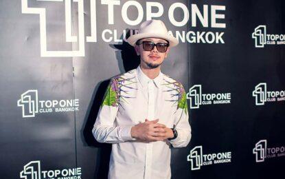 """""""ขันเงิน ไทยเทเนียม  ชวนเปิดประสบการณ์ความมันตะลุยอวกาศ ที่ TOPONE CLUB BANGKOK"""""""