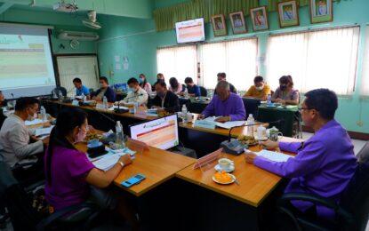 จังหวัดน่าน ประชุมคณะกรรมการระดับจังหวัด ในการบริหารโครงการเยียวยาเกษตรกรชาวสวนลำไย ปี 2563