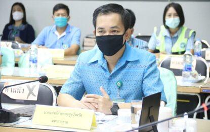 ประชุมคณะทำงานตรวจรับรองมาตรฐานสถานกักกันโรค