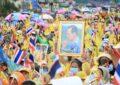 ชาวอำเภอนาทวี พร้อมใจใส่เสื้อเหลืองร่วมแสดงพลังรักชาติ ศาสน์ กษัตริย์ เพื่อแสดงออกถึงความจงรักภักดี และสำนึกในพระมหากรุณาธิคุณ