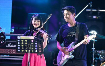 ยิ่งใหญ่ส่งท้ายปี CAT EXPO7 ยกเทศกาลดนตรี ดึงแฟนเพลงเหนียวแน่น   รวมกันมันส์กว่า  ปลุกความสนุกคนดนตรี ลงตัว 2 วันเต็ม