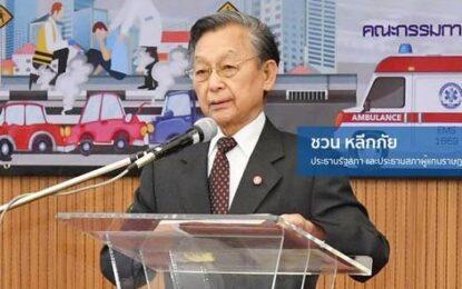 """""""ชวน"""" เป็นประธานในพิธีเปิดการสัมมนาเรื่อง """"รัฐสภาไทย มุ่งมั่น ลดเจ็บ ลดตาย บนท้องถนน"""" ย่ำ ! อุบัติเหตุนี้สามารถป้องกันได้โดยการปลูกฝังในเรื่องของวินัยให้แก่ประชาชน"""