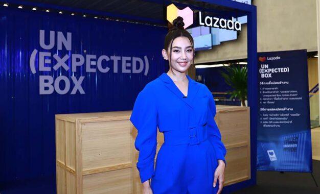 เบลล่า นําทีมดารา-เซเลบ สัมผัสประสบการณ์ช้อปปิ้งแนวใหม่  ครั้งแรกของวงการอีคอมเมิร์ซไทย ผ่าน Pop Up นิทรรศการศิลปะสุดอลังการ 'LazadaUn(Expected) Box'