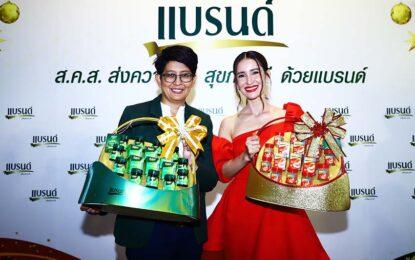 """""""แบรนด์ ซันโทรี่"""" เปิดแคมเปญ """"ส.ค.ส. ส่งความสุข สุขภาพดี ด้วยแบรนด์"""" จับมือ """"แอน ทองประสม"""" ชวนคนไทย """"ส่งความสุข"""" ต้อนรับปีใหม่ ด้วยการส่งมอบสุขภาพที่ดีให้แก่กัน"""