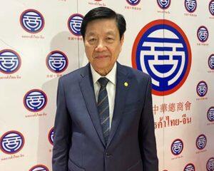 หอการค้าไทย-จีนเผยดัชนีเชื่อมั่นศก.ไทยปี'64 โต 2.5-3.5% ศก.จีนโตหนุนนักท่องเที่ยวมาไทยเพิ่ม-การค้าโลกผ่อนคลาย