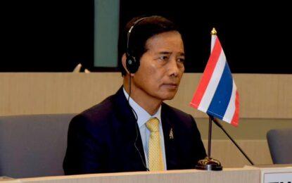 """นายถาวร เสนเนียม รัฐมนตรีช่วยว่าการกระทรวงคมนาคม  เป็นหัวหน้าคณะผู้แทนเจ้าหน้าที่ไทยเข้าร่วมการประชุมระดับรัฐมนตรี แผนงานของอนุภูมิภาคลุ่มน้ำโขง Greater Mekong Subregion (GMS) ครั้งที่ 24 (24th GMS Ministerial Conference) ผ่านระบบการประชุมทางไกล ในหัวข้อ """"มุ่งปูทางเพื่อการบูรณาการที่เพิ่มขึ้น เพื่อลดความเหลื่อมล้ำ เพื่อความยั่งยืน และความเจริญมั่งคั่งในอนุภูมิภาค GMS"""""""