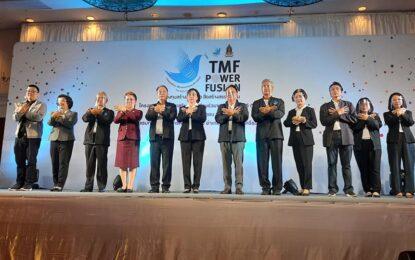 กองทุนพัฒนาสื่อปลอดภัยและสร้างสรรค์ ลงใต้จัด เวที TMF Power Fusion กองทุนสร้างสรรค์สื่อ สื่อสร้างสรรค์สังคม  มุ่งสร้างภาคีเครือข่ายร่วมผลักดันให้เกิดการพัฒนาและการส่งเสริมสื่อปลอดภัย และสื่อสร้างสรรค์ ในการขจัดสื่อร้ายและขยายสื่อดีในส่วนภูมิภาค