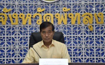 นายถาวร เสนเนียม รัฐมนตรีช่วยว่าการกระทรวงคมนาคม ติดตามรับฟังปัญหาความเดือนร้อนของประชาชน และการดำเนินงานของคณะกรรมการขับเคลื่อนไทยไปด้วยกันระดับพื้นที่จังหวัดพัทลุง