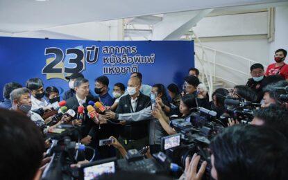 """ร่วมเสวนาเวทีสาธารณะสภาที่ 3 ว่าด้วยปัญหาความขัดแย้งทางการเมือง รัฐสภาจะหาทางออกร่วมกันได้อย่างไร  หัวข้อ """"บทบาทรัฐสภาในการโหวตแก้รัฐธรรมนูญ 7 ญัตติ กับ จุดเปลี่ยนประเทศไทย"""""""