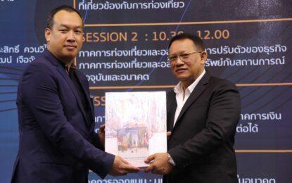 คณะทำงานกรรมาธิการสถาปนิกทักษิณศูนย์ภูเก็ตสมาคมสถาปนิกสยามในพระบรมราชูปถัมภ์จัดโครงการเสวนา Restart Phuket 2020 รอยต่อวิกฤติกับทิศทางที่ต้องไปต่อ