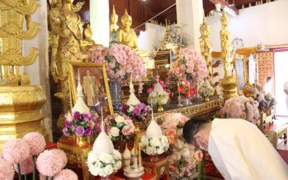 น่าน ประกอบพิธีเจริญพระพุทธมนต์ เพื่อความเป็นสิริมงคลให้กับแผ่นดินและปวงชนชาวไทยทุกหมู่เหล่า ในโอกาสวันชาติและวันพ่อแห่งชาติ 5 ธันวาคม