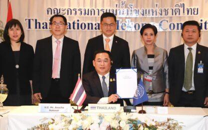 รมต.อนุชา ร่วมเวทีประชุมคณะมนตรีสมาชิกแม่น้ำโขง หารือการพัฒนาทรัพยากรน้ำอย่างยั่งยืนในภูมิภาคอาเซียนและกลุ่มหุ้นส่วนการพัฒนา.