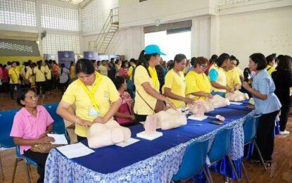 """""""มูลนิธิกาญจนบารมี"""" สานต่อโครงการพระราชดำริด้านสาธารณสุข พระบาทสมเด็จพระเจ้าอยู่หัว รัชกาลที่ 10 ทรงดูแลผู้ป่วยมะเร็งทั่วไทย"""